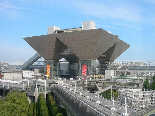 日本東京國際會展中心