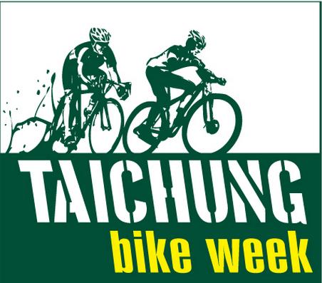 台湾台中国际自行车龙8国际logo