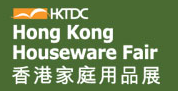 香港国际家庭用品展览会logo
