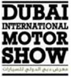 迪拜国际汽车展览会logo
