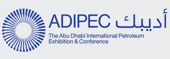阿联酋阿布扎比国际石油天然气及石油化工设备展览会logo