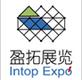 中东(迪拜)国际家用电器博览会logo