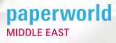 迪拜國際辦公文具展覽會logo