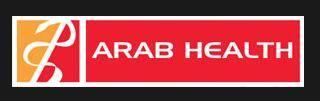 迪拜国际医疗展览会logo