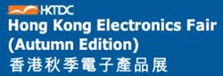 香港國際秋季電子產品展暨國際電子組件及生產技術展覽會logo