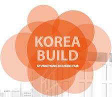 韩国建筑及装饰展KOREA BUILD