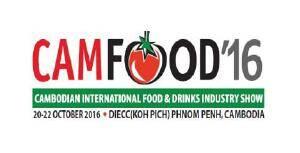 柬埔寨金边国际食品暨饮料展览会logo