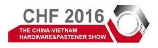 越南胡志明市国际五金及紧固件展览会logo
