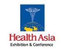 巴基斯坦拉哈爾國際醫療展覽會logo