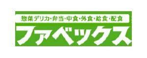 日本东京国际外食产业展览会logo