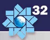 苏丹喀土穆国际综合贸易展览会logo