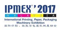 马来西亚吉隆坡国际印刷、纸张与包装机械展览会logo