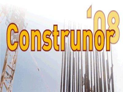 葡萄牙布拉加建筑展览会logo