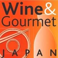 日本東京國際美食佳釀暨酒店及餐飲設備展覽會logo