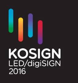 韓國首爾國際廣告設計展覽會logo