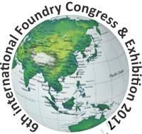 巴基斯坦拉合尔国际铸造展览会logo