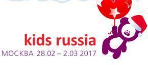 俄罗斯莫斯科国际婴童用品展览会logo