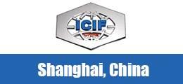中国上海市国际化工展览会logo