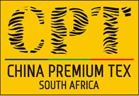 南非开普敦国际中国纺织精品展览会logo