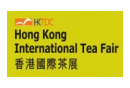 香港茶叶展HKTDC Hong Kong International Tea Fair