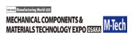 日本大阪国际机械要素及技术展览会logo