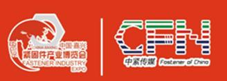 中国嘉兴紧固件产业进出口博览会logo