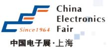 中国电子展(上海)logo