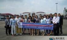 2014年印尼雅加达国际双轮车展成功举办