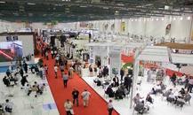 土耳其钢铁及铸造技术展ANKIROS