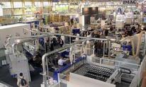 波兰家具配件及木工机械展FURNICA & DREMA
