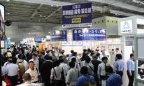 日本醫療展MEDICAL JAPAN