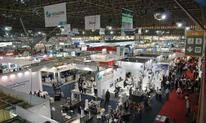 巴西机床及制造机械设备展FEIMAFE