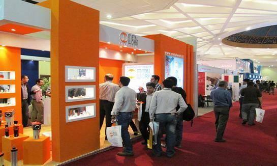 伊朗德黑兰国际工业展览会