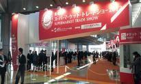 日本超市贸易展SMTS