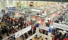 土耳其家具配件及木工机械展INTERMOB