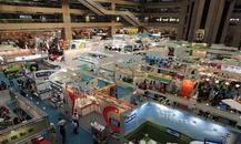 台湾电动车及新能源技术展EV TAIWAN