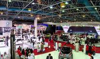 沙特汽车摩托车及配件展SAUDI INTERNATIONAL MOTORSHOW (SIMS)