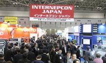 日本電子元器件及制造設備展NEPCON JAPAN
