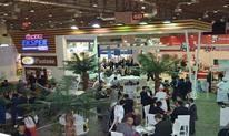 土耳其食品服務及酒店用品展EDT EXPO