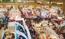 广交会Canton Fair