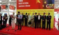 中国建筑建材(俄罗斯)品牌展MOSBUILD(China)