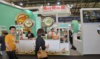 海峡两岸高雄食品展HAIXIA LIANGAN SHIPIN EXPO(China)