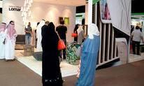 沙特室內家具及裝飾材料展DECOFAIR