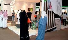 沙特室内家具及装饰材料展DECOFAIR