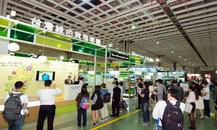 臺灣綠色產業展TIGIS