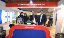伊朗水处理展WATEX