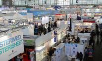 德国医疗器械展MEDICA