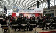 日本礼品展TOKYO INTERNATIONAL GIFT SHOW