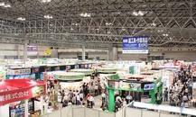 日本五金及工具展TOOL JAPAN