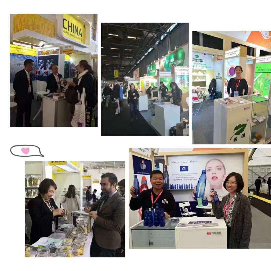 法國巴黎國際食品及飲料博覽會